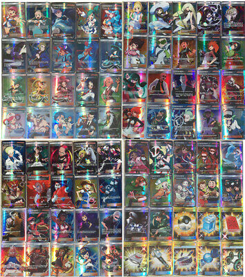 100/120/300PCS MEGA GX TAG TEAM Ultra Beast Pokemon TCG Trading Flash Cards Gift