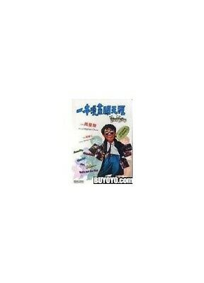 My Hero (Digitally Remastered Edition) - DVD  96VG The Cheap Fast Free Post