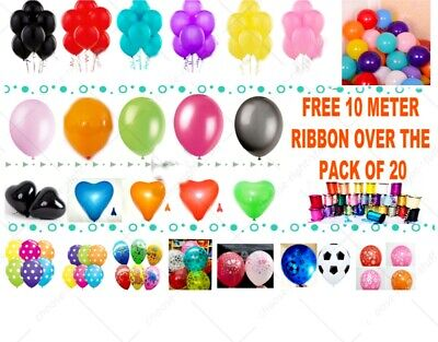 5-100 LARGE PLAIN BALONS BALLONS helium BALLOONS Quality Birthday Wedding