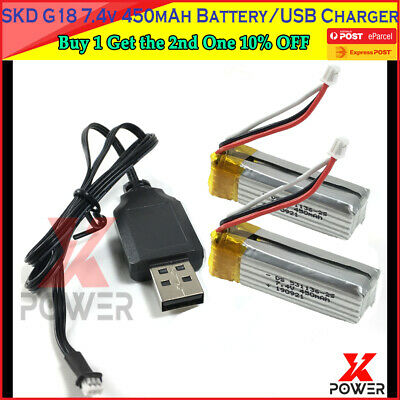 Skd G18 Glock 18 7.4V Battery Usb Charger Replacement Parts Gel Blaster Au Stock