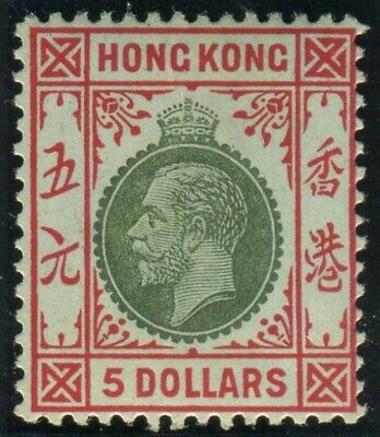 HONG KONG-1912-21 $5 Green & Red Green.  A superb lightly mounted mint Sg 115