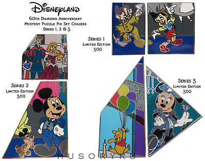 Disneyland 60th Anniversary Mystery Puzzle Pin Set Chasers Series 1, 2 & 3 LE300