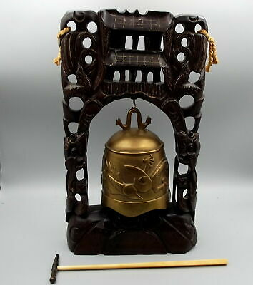 Antique Chinese Bronze Temple Bell Gong Carved Wood Stand Dragon Inlaid Vtg