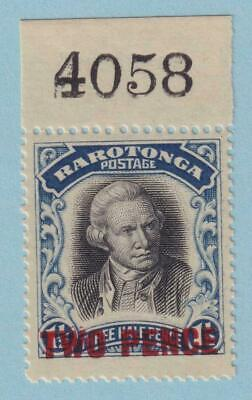 Cook Islands 78  Mint Never Hinged Og ** No Faults Very Fine !