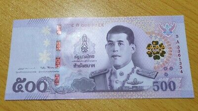 THAILAND 500 Baht ND 2018 P New Sign 87 King Rama X UNC Banknote