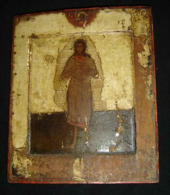 Antique Russian 17-18th Century Religious Icon Of Saint Alexy the Man of God.
