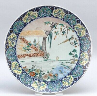 """antique PORCELAIN CHARGER With Bird And Flower Garden Design 17.5"""""""