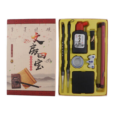Traditional Chinese Calligraphy Writing Brush Set Exquisite Box for Painting