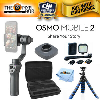 DJI Osmo Mobile 2 Smartphone Gimbal Stabilizer - Action LED Light Tripod Bundle