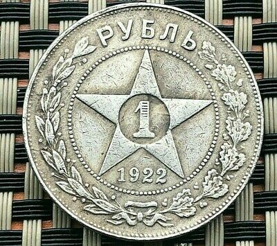 """""""Extremely Rare"""" Ussr-Ссср Russia Silver 1 Rouble 1922 А.г Early Soviet Coin"""