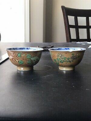 A Pair Fine Chinese Families Rose Porcelain Tea Cup Possible 18th Century's