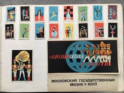 """Matchbox Labels Russia Ussr Very Old Antique """"Moslow Music Hall"""" Set Of 18"""