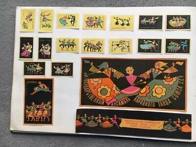 """Matchbox Labels Russia Ussr Very Old Antique """"Folks Band"""" Set Of 18"""