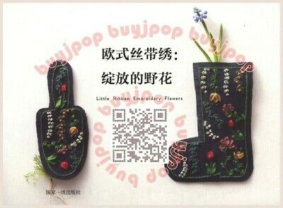 SC Japanese Craft Pattern Book Floral Ribbon Embroidery Flower Plant