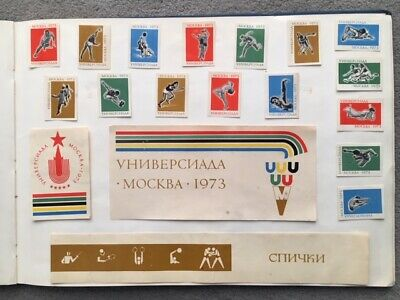 """Matchbox Labels Russia Ussr Very Old Antique """" Universiade 1973""""  Set Of 18"""