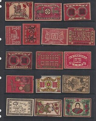 16 old Matchbox labels China Some Rare early 1900's