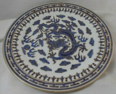 Oriental Chinese Dragon Plate Hand Painted Gilt Decor Made In Hong Kong Red Mark