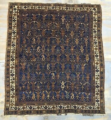 Wonderful Old Antique Handmade Afshar Rg 5x4.4 Ft