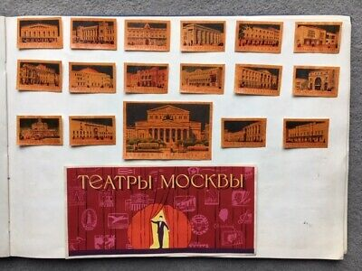 """Matchbox Labels Ussr Russia Very Old Antique """"Moscow Theaters Lot Of 18"""