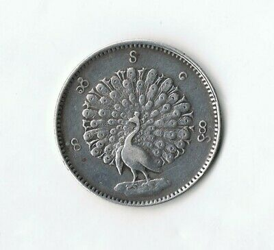 SCARCE BURMA KYAT c1850's COIN 31mm 11.3g SILVER