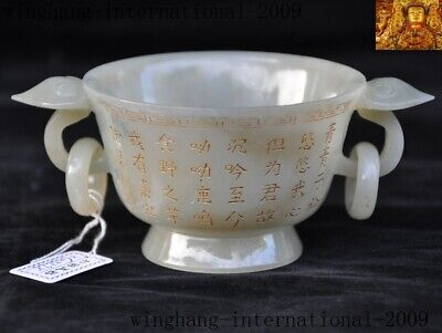 Rare China dynasty Hetian White jade jadeite Hand carved Ruyi Text Wineglass cup
