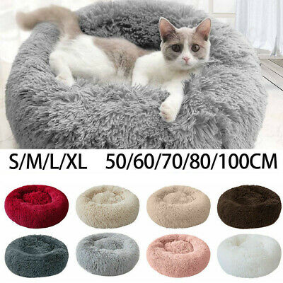 Comfy Calming Dog Cat Bed Round Plush Pet Bed Super Soft Marshmallow Cat Beds