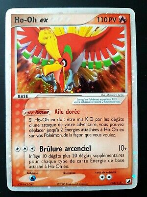 Altaria holo Noir /& Blanc-Dragons Exaltés-84//124-Carte Pokemon France Neuve
