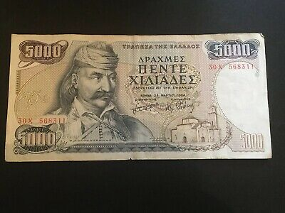 Greece 5000 Banknote Circulated Condition 1984 30X568311
