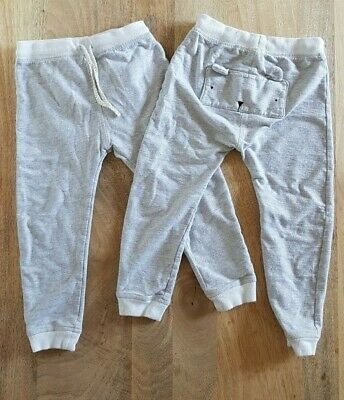 Girls jogger bundle - Bear Bum - Light Grey - Next - 3-4 years