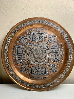 Antique Hand Hammered Islamic Copper Wall Plate 12""