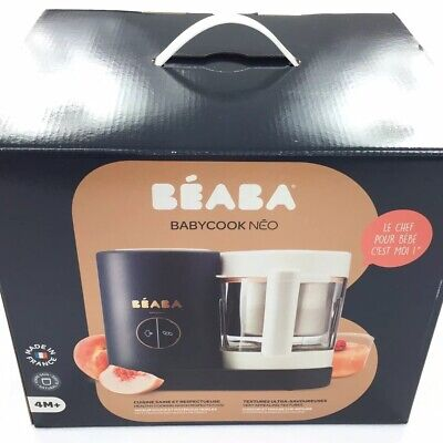 NEW Beaba Babycook Neo Baby Food Processor Steaming Blender Midnight Blue NIB