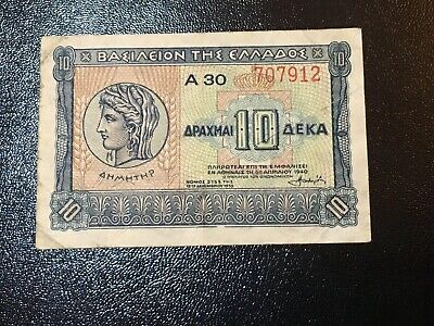 Greece 10 Banknote Circulated Condition 1940 707912