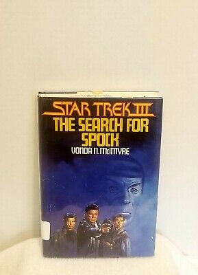 Star Trek III - The Search for Spock by Vonda N. McIntyre VTG 1984 Hardback Book