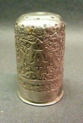 Attractive antique silver salt / pepper shaker, beautifully decorated - see more