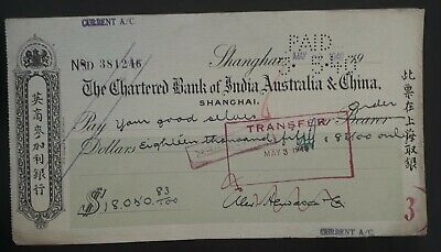 RARE 1940 China Chartered Bank of India Australia & China Cheque for $18050 Used