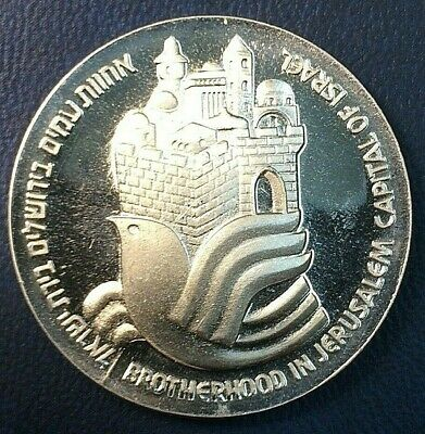 🔥 1977 🔥 Israel  Independence 25 Lirot Km# 88 Proof Silver Low Mintage 26k 🔥