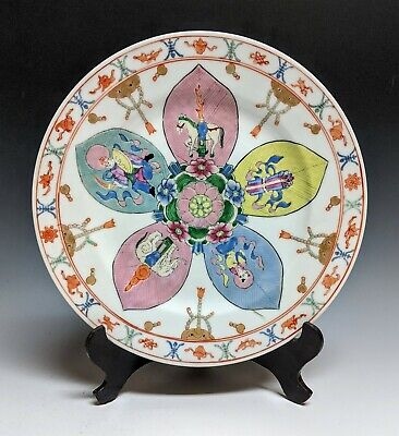 Rare Chinese Qing Dynasty Famille Rose 'BARAGON TUMED' Porcelain Plate, 19th c