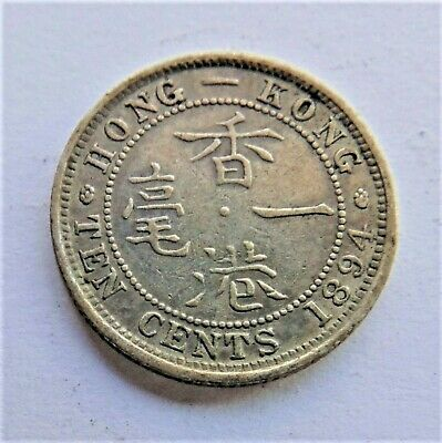 1894 HONG KONG, Victoria, Silver Ten Cents grading Good VERY FINE.