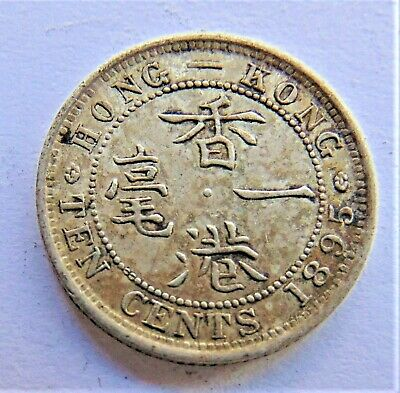 1895 HONG KONG, Victoria, Silver Ten Cents grading Good VERY FINE.