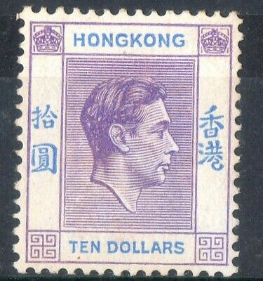 Hong Kong 1938 KGVI Violet & Blue $10 mint stamp SG162 Lightly Hinged