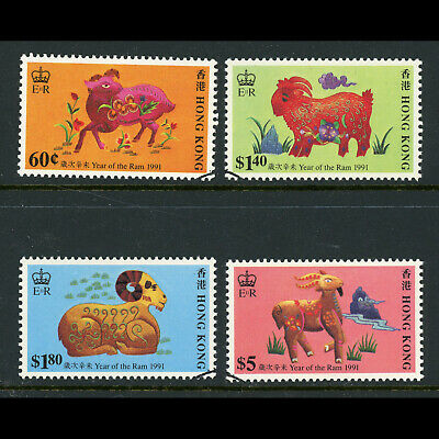 HONG KONG 1991 Year of the Ram. SG 658-661. CTO. Fine Used. (WD151)
