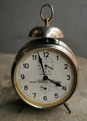 Antique JUNGHANS Germany Alarm Clock Table WORKING Rare Inscription Hand Winding