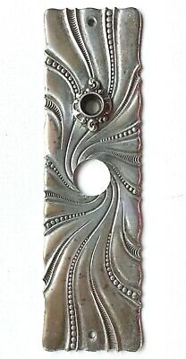 Antique silver plated bronze doorknob back plate Russell Erwin 1891 victorian