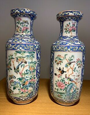 Beautiful Pair Antique Chinese Famille Rose Porcelain Vases Late Qing/Republic