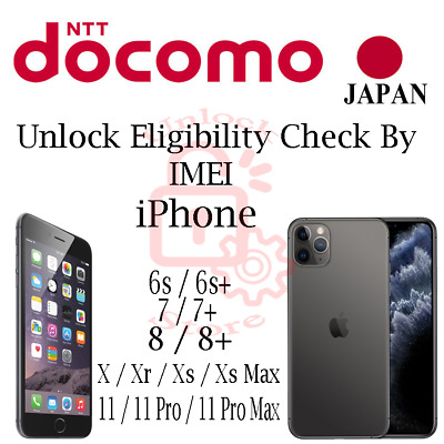 Japan Docomo Unlock Eligibility Check By (IMEI)