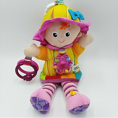 Lamaze Security Lovey Plush Girl Doll Crinkle Rattle Dress Pink Emily Tomy