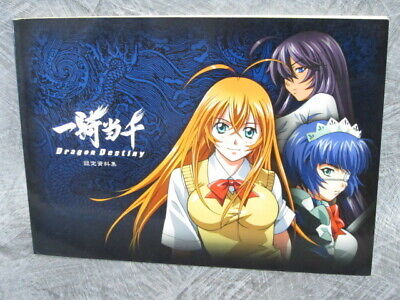 "JAPAN Battle Vixens Art Guide Book Ikki Tousen /""Bakunyuu no Sho/"" with CD"
