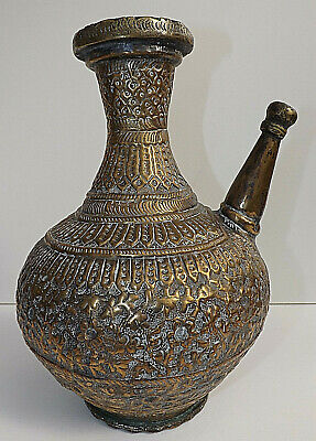 17th/18th Century Middle Eastern/Indian Mughal Embossed Brass Aftabeh/Ewer