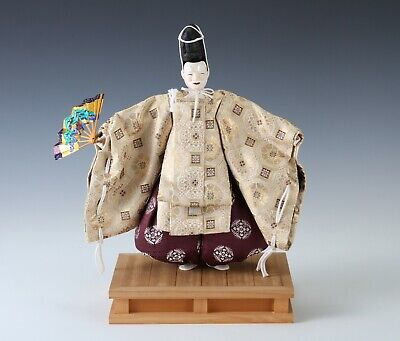 Vintage Japanese Noh Dancer Doll -Okina- Nijyo Product