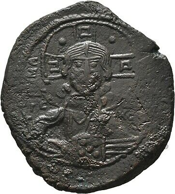 Lanz Constantinople Anonymous Ae Follis Christ Cross §Yes2878
